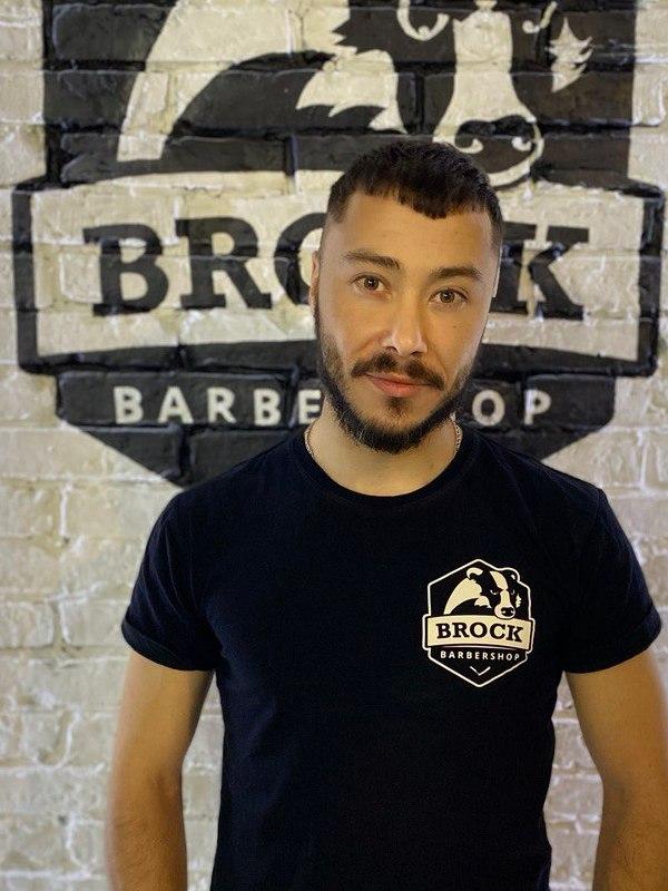 barber minsk karo